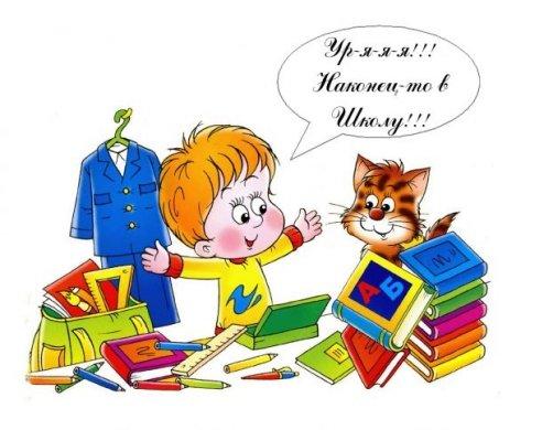 Официальный сайт отдела образования г. Павлодар - Мерей - № 29 ...