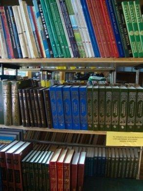 Кітапхана – ол анықтамалы-библиографиялық бюра.