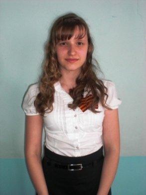 Севрюкова Юлия ученица10 класса школы с профильной направленностью «Стикс»