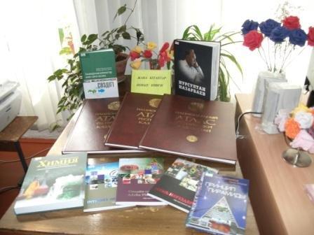 Жаңа кітаптар