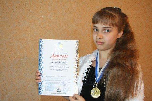 Рудишева Диана - учащаяся Детской музыкальной школы №1 им. Курмангазы