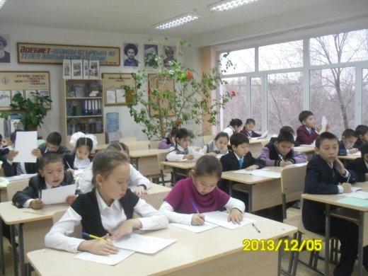 Бастауыш сынып оқушыларының қазақ тілі пәнінен қалалық олимпиадасы туралы
