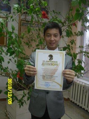 Облыстық І Мағжан Жұмабаев оқуларының қорытындысы