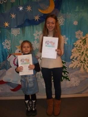 Победитеи Международного конкурса  детского творчества