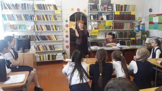 Павлодар поэтессасы Людмила Николаевна Бевзбен кездесу