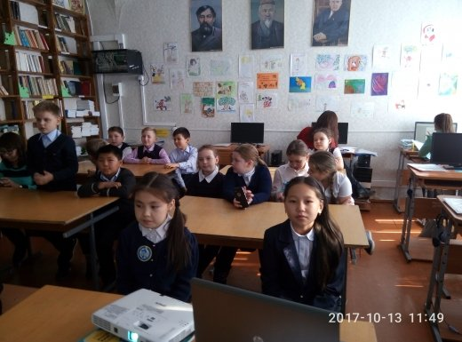 «По книгам Бориса Житкова» атты көрме