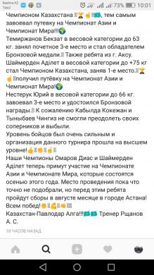 Астананың 20-жылдығына арнайы 8 Халықаралық каратэ-до бойынша турнир