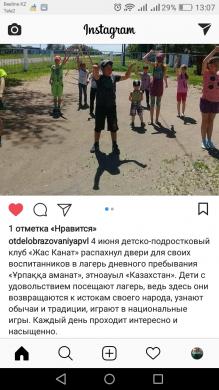 otdelobrazovaniyapvl