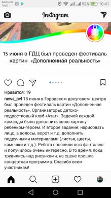 news_pvl