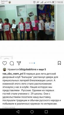 vse_o_pvl