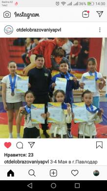 2019 ж. 11 мамырда  Павлодар қаласында  Қазақ күресінен  Республикалық  турнир өтті.