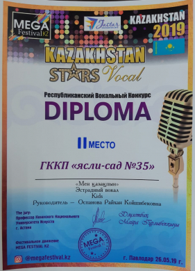 KAZAKHSTAN  STARS  VOGAL