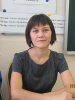 Калиева Ольга Петровна