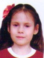 Диана Пятина
