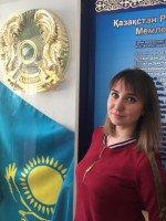 Лютова Татьяна Евгеньевна